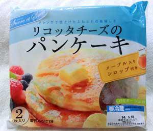 Pancake ricotta (4)1